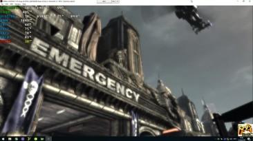 Gears of War 2 - хорошо эмулируется даже на слабом ПК