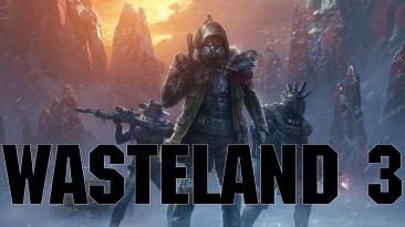 Новый патч 1.1.2 для Wasteland 3 значительно сокращает время загрузки на ПК и консолях