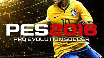 "PES 2016 ""Rockstar Patch 2021 v1 Сезон 2020-2021 + Обновление 02.02.2021"""