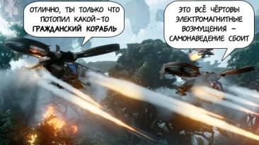 """""""Аватар"""" пускает ко дну """"Титаник"""""""