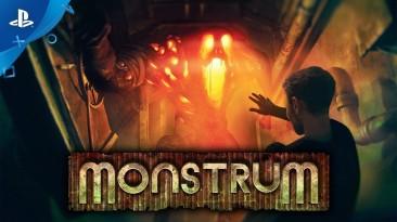 Состоялся релиз ужастика Monstrum для PS4, XOne и Switch