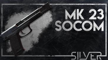 "Resident Evil: Village ""Пистолет MK23 Socom"""