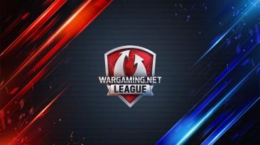До Гранд-финала Wargaming.net League остался ровно месяц