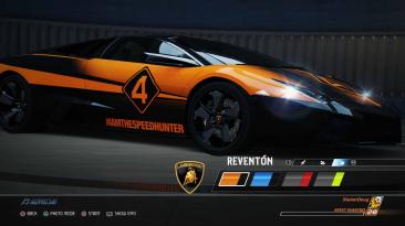 Добавлен редактор обтяжек - обновление от 25 февраля Need for Speed Hot Pursuit Remastered