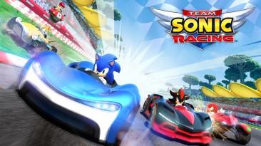 CODEX снова в деле - взломана Team Sonic Racing от SEGA