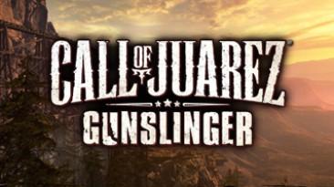 Релизные скриншоты Call of Juarez: Gunslinger