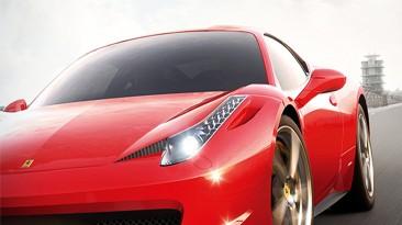 "Forza Motorsport 4 ""Официальный саундтрек (GameRip/OST)"""