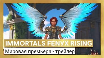 Immortals Fenyx Rising от Ubisoft слабо стартовала в британском чарте, по продажам лидирует версия для PlayStation 5