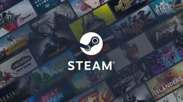 Steam по-прежнему позволит вам вернуться к старым версиям игры