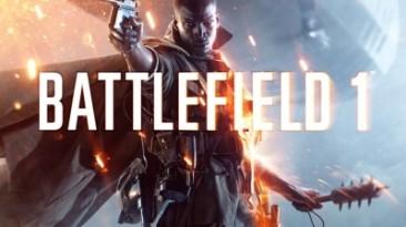 Battlefield 1: Трейнер/Trainer (+10) [8083] {MrAntiFun}