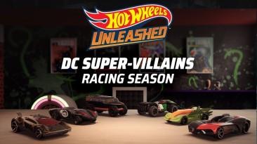 Hot Wheels Unleashed - сезон гонок DC Super-Villains начинается 11 ноября, расширение Batman - 2 декабря