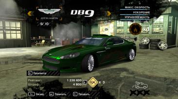 Need for Speed Most Wanted Black Edition: Сохранение/SaveGame (Карьера пройдена на 69%, доступны все машины) {Лицензия}