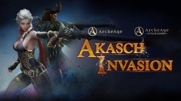В ArcheAge добавили новый платный класс
