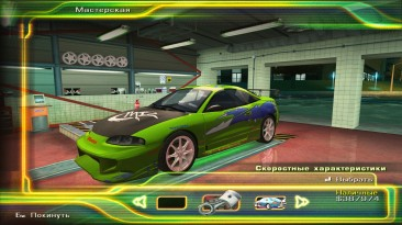 """Street Racing Syndicate """"Mitsubishi Eclipse GS-T - Fast and Furious Vinyl"""""""