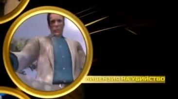 007 Legends - Релизный трейлер