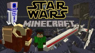"""Minecraft """"Звёздные Войны v.1.3.3"""""""