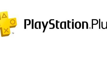 Sony предложила подписчикам PlayStation Plus уникальный бонус, недоступный где-либо еще