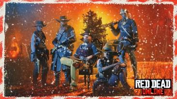 Праздник приходит на фронтир в Red Dead Online