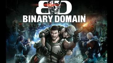 Системные требования PC-версии Binary Domain