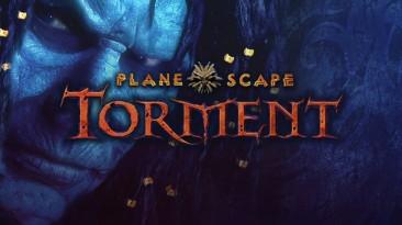Planescape: Torment Enhanced Edition - Состоялся релиз