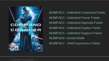 Command & Conquer 4: Tiberian Twilight: Трейнер  (+7) [1.0] {KelSat} [XP/Win 7]