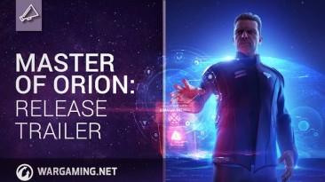 Финальный трейлер Master of Orion