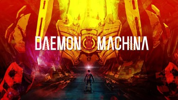 Доступна новая демоверсия игры Daemon X Machina
