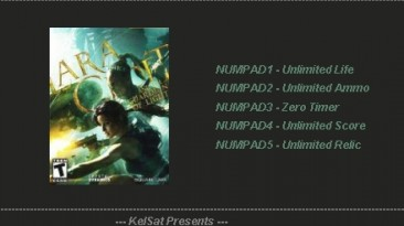 Lara Croft and the Guardian of Light: Трейнер (+5) [1.0.72] {KelSat}