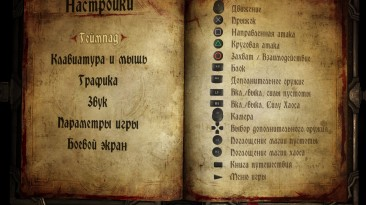 "Castlevania: Lords of Shadow 2 ""кнопки геймпад"""