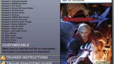 Devil May Cry 4: Трейнер (+19) [DX10]