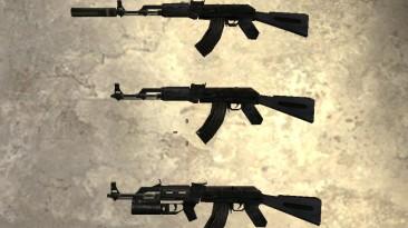 "Call of Duty 4: Modern Warfare ""Калашников"""