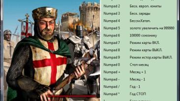 Stronghold Crusader HD: Трейнер/Trainer (+15) [1.3] {Servick}