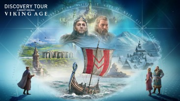 Discovery Tour: Viking Age для Assassin's Creed Valhalla выйдет в середине октября