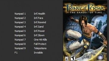 Prince of Persia - The Sands of Time: Трейнер/Trainer (+10) [v1.0.0.181] {Enjoy}