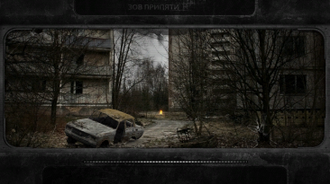 "S.T.A.L.K.E.R.: Call of Pripyat ""Главное меню"""