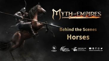 Авторы Myth of Empires поделились подробностями создания лошадей