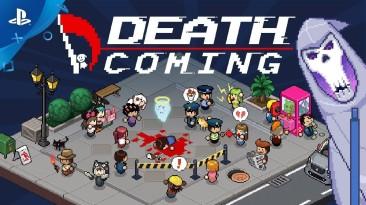 В Epic Games Store раздают головоломку Death Coming, где нужно помогать Смерти