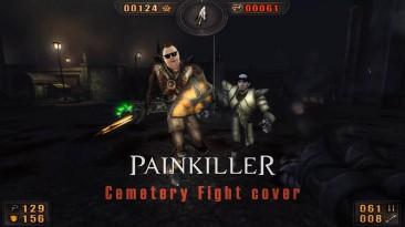 Cemetery Fight (кавер на саундтрек из игры Painkiller)