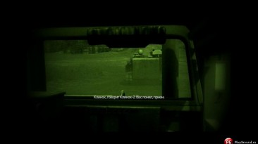 "Operation Flashpoint 2: Dragon Rising ""Карта Modern Warfare War-Storm"""