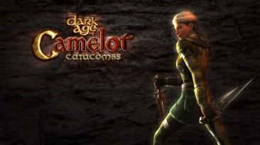Dark Age of Camelot - Борьба с нарушителями правил продолжается