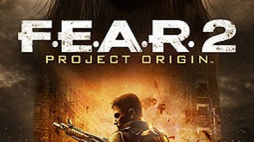 Демо F.E.A.R. 2: Project Origin