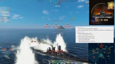 """Не ошибись! Правда про """"Чёрную Пятницу"""" - World of Warships"""