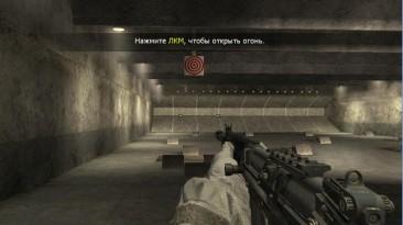 "Call of Duty 4: Modern Warfare ""Штурмовая винтовка - FN FAL"""