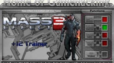 Mass Effect 3: Трейнер/Trainer (+12) [1.5: Updated Version] {iNvIcTUs oRCuS / HoG}