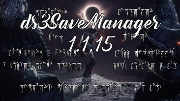 "Dark Souls 3 ""Менеджер сохранений 1.1.115"""