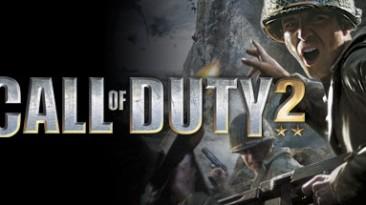 Call of Duty 2: Таблица для Cheat Engine [1.3] {Ivan}