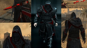 "Assassin's Creed: Revelations ""Черная броня и оружие Исхака-Паши"""