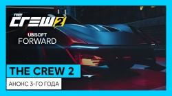 Гонка продолжается: Разработчики The Crew 2 рассказали о плане по поддержке игры