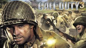 Call of Duty 3 вошла в программу обратной совместимости