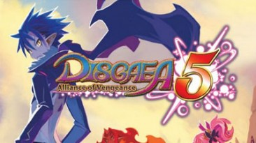 Disgaea 5: Alliance of Vengeance вышла в США